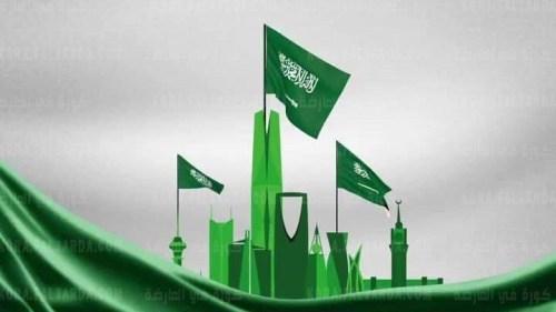 كم عدد الأيام الوطنية في عهد ملوك السعودية