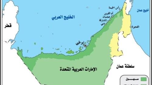 ما هي المناطق الجنوبية في الامارات