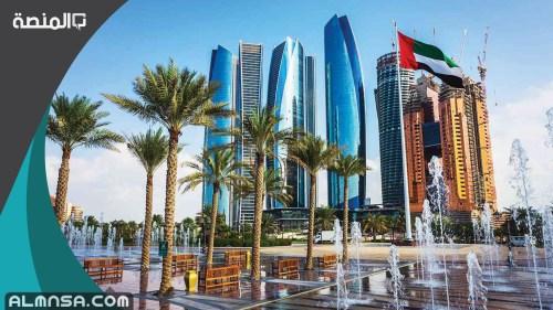 ارقام شركات توظيف في الإمارات 2021