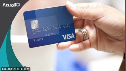 طريقة استخراج بطاقة صراف الراجحي الجديدة