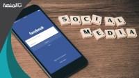 اسماء مزخرفة يقبلها الفيس بوك 2021