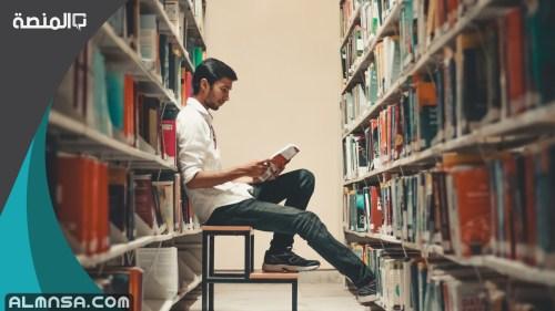 هل الدراسة في الجامعات السعودية الإلكترونية صعبة