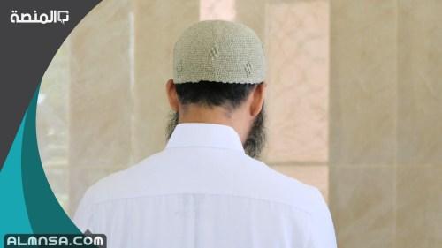 تفسير حلم الصلاة في المسجد جماعة للرجل