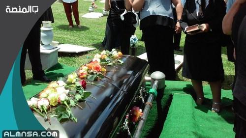 حلمت ان ابي ميت وهو ميت