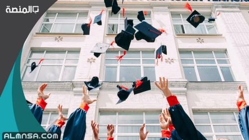 مواعيد التقديم علي الماجيستير في الجامعات السعودية