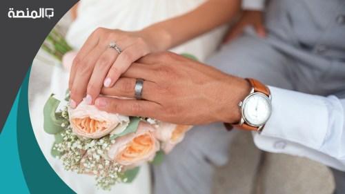 ارقام زواج مسيار خميس مشيط الرياض جدة مكة 2021
