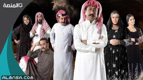 تردد قنوات المسلسلات الخليجية 2021