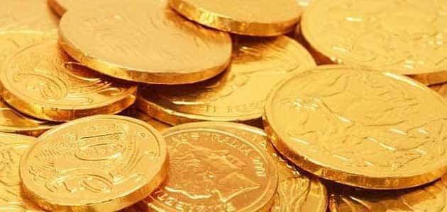 تفسير حلم رؤية العملات المعدنية
