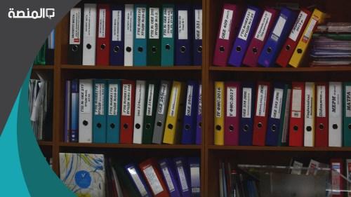 جميع الوثائق التي لها شكل إلكتروني، ويتم الوصول إليها عن طريق الحاسب وتقنياته تُسمى