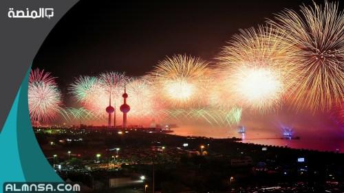 موعد عطلة راس السنه الميلاديه 2021 الكويت