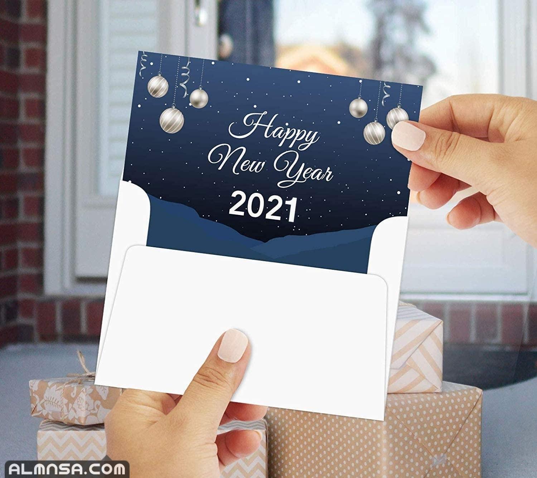 بطاقات تهنئة بمناسبة رأس السنة الميلادية الجديدة 2021