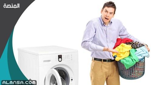 تفسير رؤية غسل الملابس في الحلم