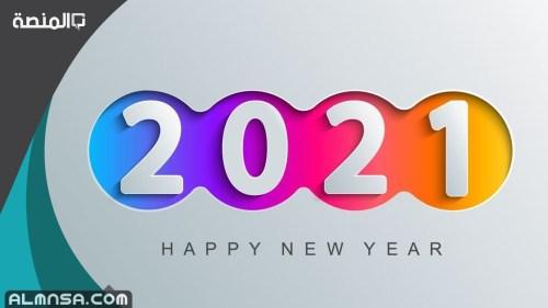 توقعات المستقبل العراق 2021