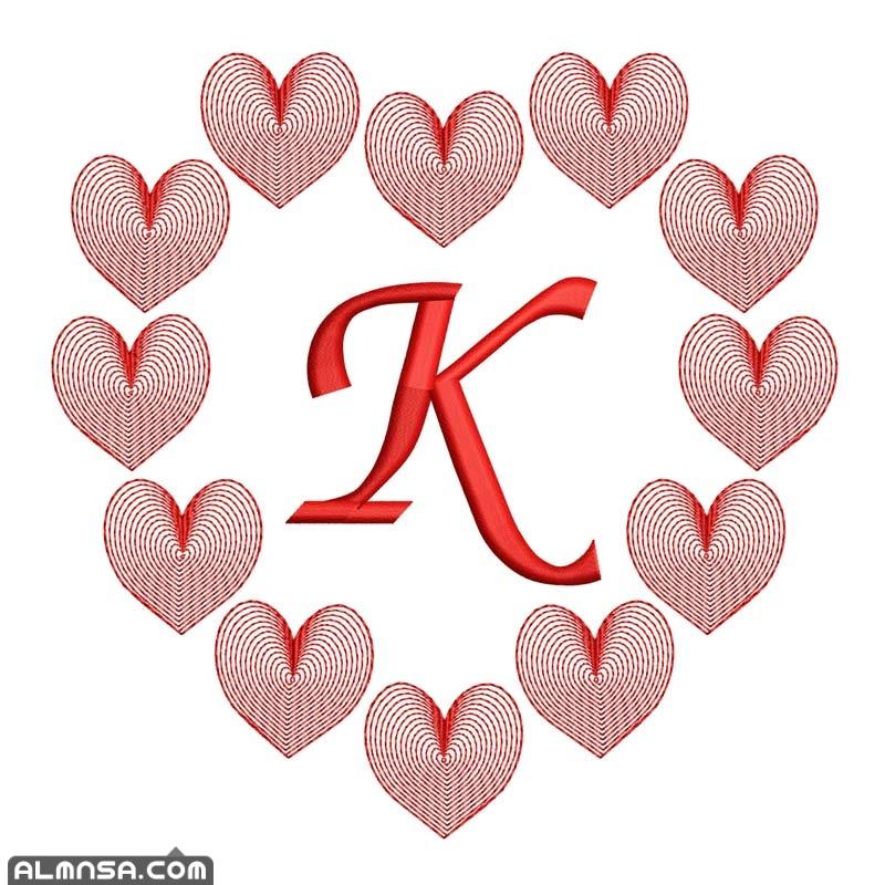 صور حرف k مزخرف في قلب 2021