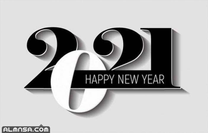 صور احتفالات ليلة راس السنه 2021