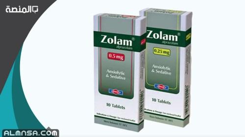 هل هناك مشكلة في اخذ اقراص زولام يوميا قبل النوم