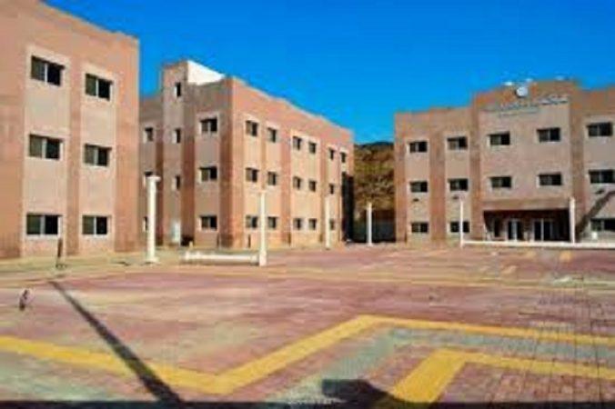 معلومات عن جامعة الباحة 1442