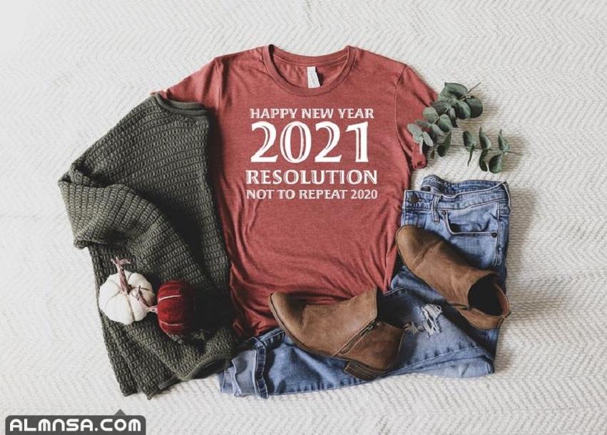 صور بمناسبة العام الجديد 2021