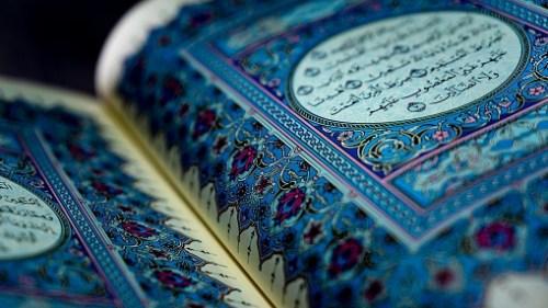 أجمل سورة في القرآن الكريم