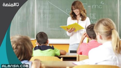 استراتيجيات اثارة دافعية الطلاب للتعلم