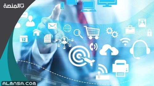 تطبيق منع الإنترنت عن التطبيقات 2021
