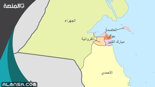 كم عدد محافظات الكويت