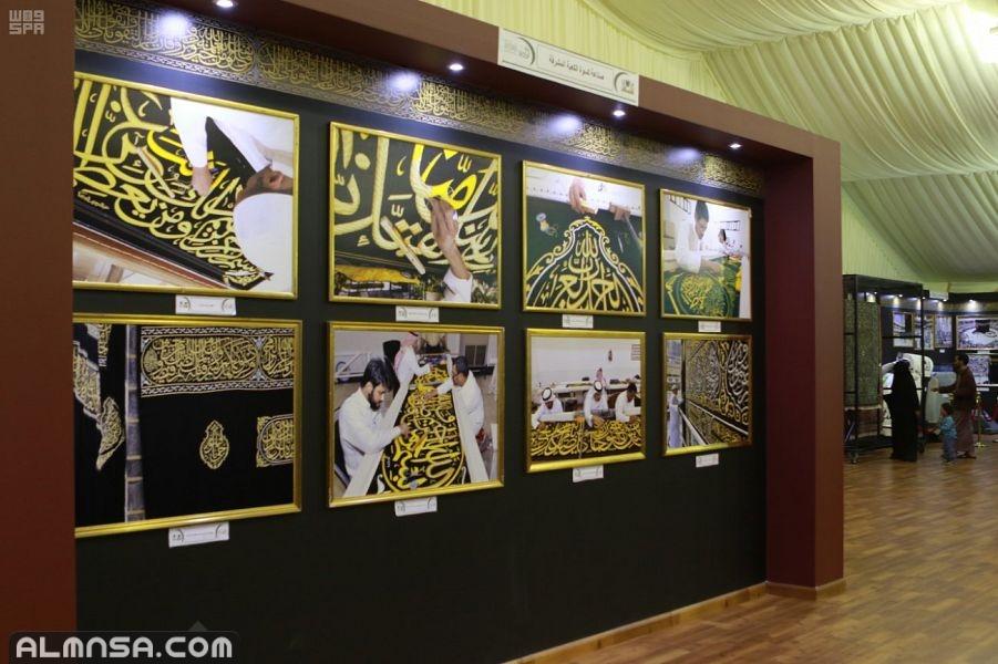 أهم معالم المملكة العربية السعودية بالصور