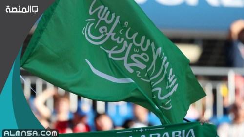 نظام العقود السعودي الجديد 1442
