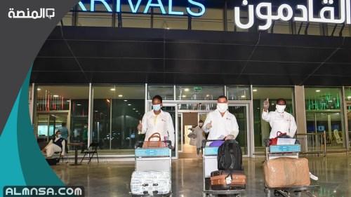 الدول المحظورة من دخول الكويت