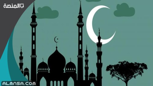 ابيات شعر في استقبال رمضان 2021