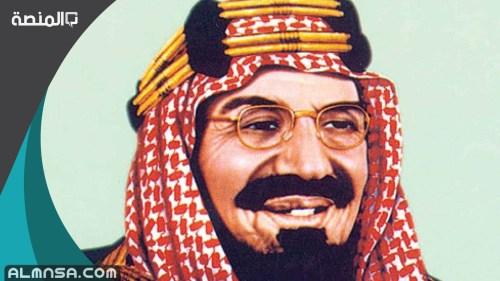 اسم الملك عبدالعزيز كامل