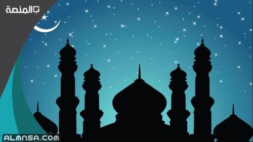 امساكية رمضان 2021 المدينة المنورة