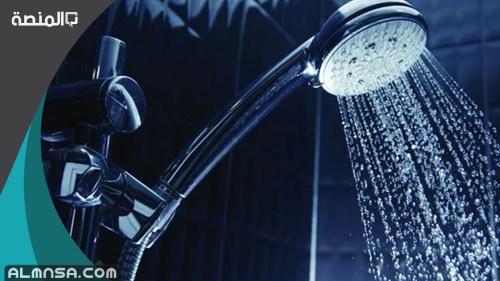 حكم الغسل من الحيض في نهار رمضان
