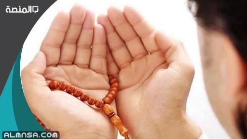 دعاء اللهم ارحم من كان معنا في رمضان