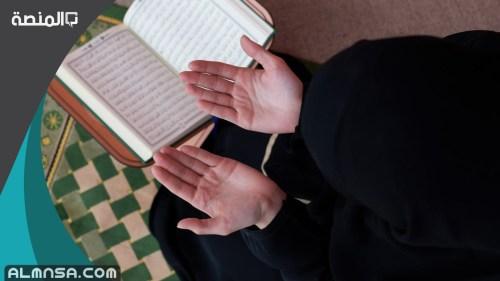 دعاء اليوم 23 الثالث والعشرون من رمضان مكتوب