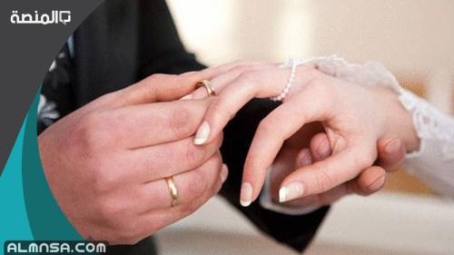 كم مهر الزواج في السعودية