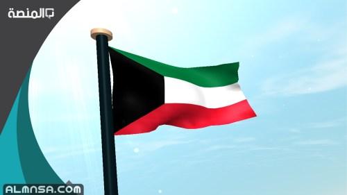متى اجرى اول تعداد سكاني في الكويت