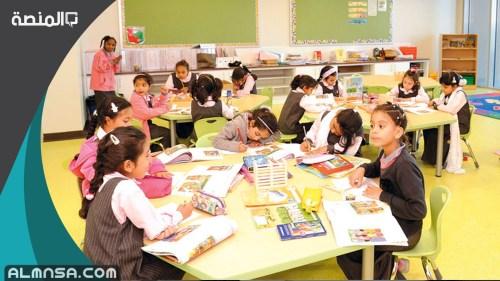 مهام وكيل المدرسة في السعودية