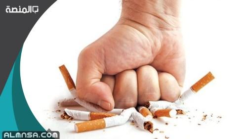 هل يجوز التدخين بعد الاحرام
