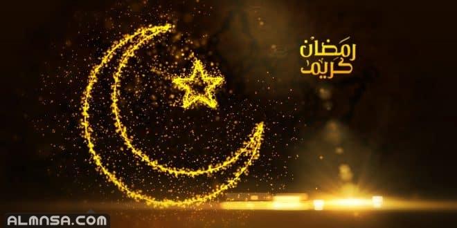 أغلفة رمضانية للفيسبوك كفرات رمضان للفيس 2021