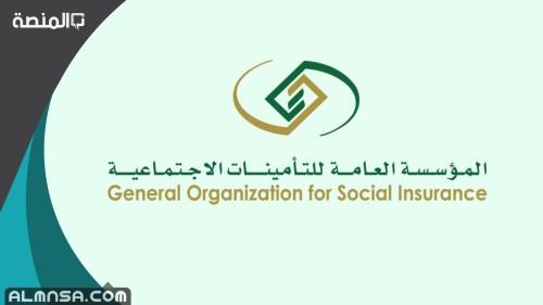 افضل شركات التأمين في السعودية 2021