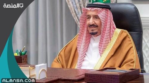 من هو السفير سامي بن محمد السدحان