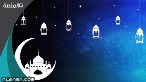 امساكية رمضان 2021 سوريا