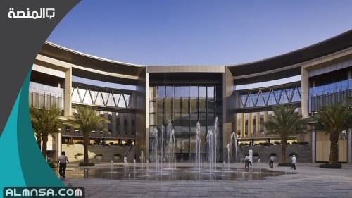 تخصصات جامعة الملك سعود للبنات 1442
