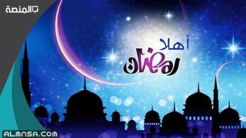 حكم الافطار متعمدا في نهار رمضان