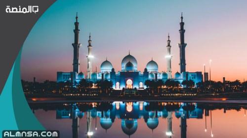 دعاء الخروج من المسجد مكتوب