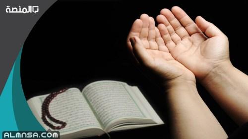 دعاء اللهم اجعلنا ممن قام ليلة القدر ايمانا واحتسابا مكتوب