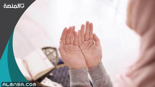 دعاء اليوم الثاني والعشرين 22 من رمضان