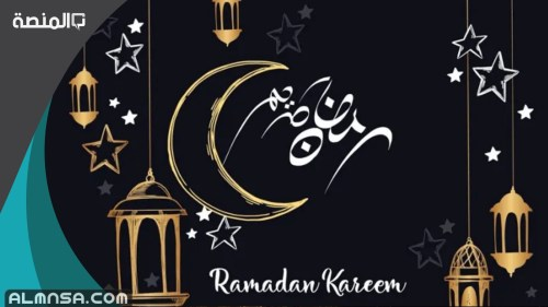 رزنامة رمضان 2021 الكويت