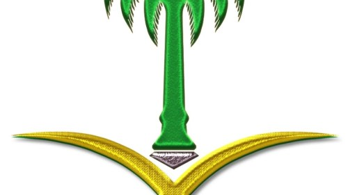 ما هي الخيانة العظمى في السعودية